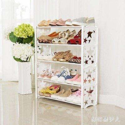 【瘋狂小賣鋪】迷你鞋櫃 小型簡易 超窄款 多層省空間辦公室門口寶寶室內高 QX10016 全館免運  九折促銷