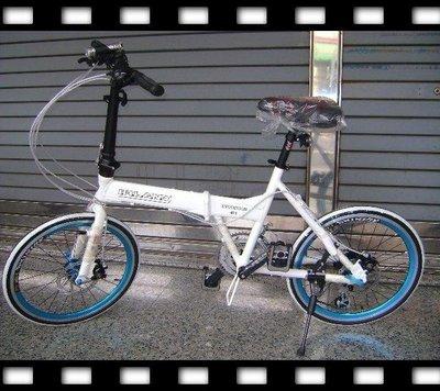 愛爾蘭自行車IRLAND】~20吋24速451碟剎shimano evo 摺疊車~盛恩單車~