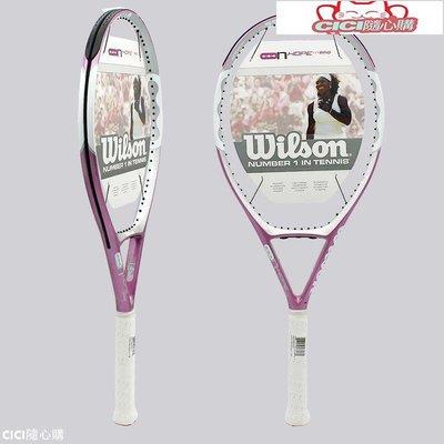 網球拍威爾勝Wilson Hope Intrigue單人網球拍初學女生碳鋁一體教練推薦球拍-CICI隨心購