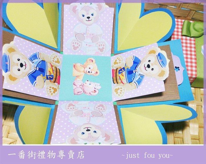 一番街*客製化*Duffy&ShellieMay 達菲熊和雪莉玫禮物盒爆炸卡片,手工,生日,情人節卡片新年卡片~禮物