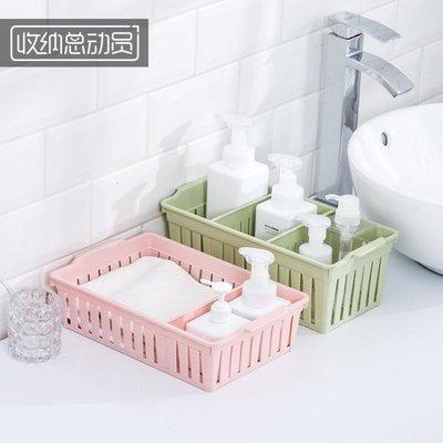 桌面塑料收納筐雜物籃子廚房置物籃收納籃浴室小號迷你盒宿舍整理 卡布奇诺HM