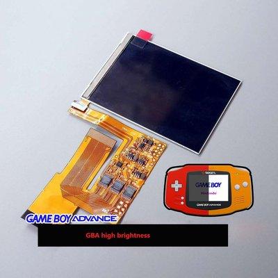 任天堂GBA遊戲機高亮液晶屏 GBA加亮屏 Gameboy Advance改高亮配件 10級高亮度 IPS背光LCD  #川川而上#FHGV2451