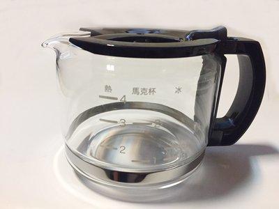【Jp-SunMo】SIROCA咖啡機玻璃壺_適用SC-A1210R、SC-A1210CB【現貨】