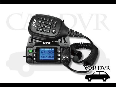 【送3好禮】MTS MTS-30KVU 迷你小車機 25W 車機 點菸頭電源線 雙顯示 雙頻雙待 MTS30KVU