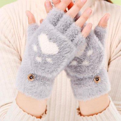 貓爪手套女冬天保暖加絨加厚學生潮寫字騎行可愛針織半指翻蓋手套 【雙十二狂歡購】