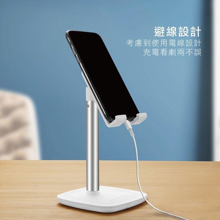 可伸縮 桌面支架 手機支架 手機平板 支架 鋁合金 可調節 升降 懶人支架 止滑防摔 方便 輕巧 直立橫放
