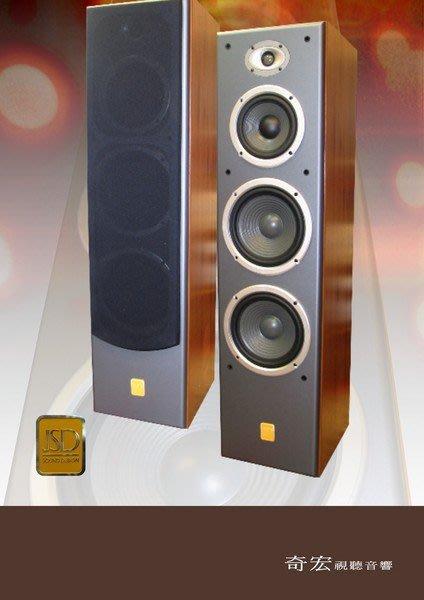 美國JSD專業卡拉OK歌唱喇叭讓您解決迴授吱吱叫的困擾更是金嗓音圓美華點歌機的最佳搭配新北音響展推薦音圓點歌機開箱文音響