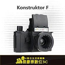 Lomography Konstruktor F 相機 拍立得 晶豪泰3C 專業攝影