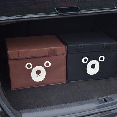 衣萊時尚卡通實用可折疊汽車后備箱收納箱...