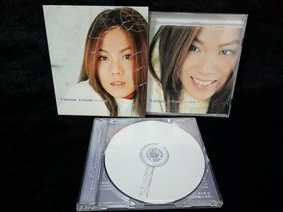 蔡健雅 - 紀念 - 2000年環球 個人創作限量精裝版2CD版 - 碟片全新未播放 - 351元起標