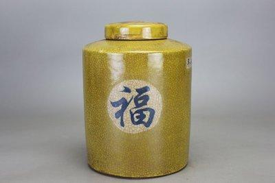 ㊣姥姥的寶藏㊣民國易武正山福元昌號黃釉開片茶葉罐古玩古董