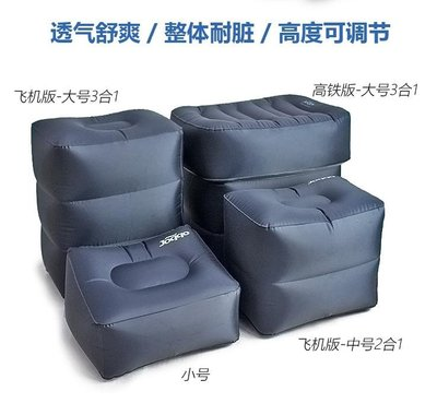 【特惠免運】充氣腳墊 坐高鐵飛機充氣腳墊床枕旅行必備汽 【創意家居】