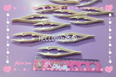 輔助DIY  手工材料 塑料夾子 拼豆工具 〈HELLO 小忞恩〉