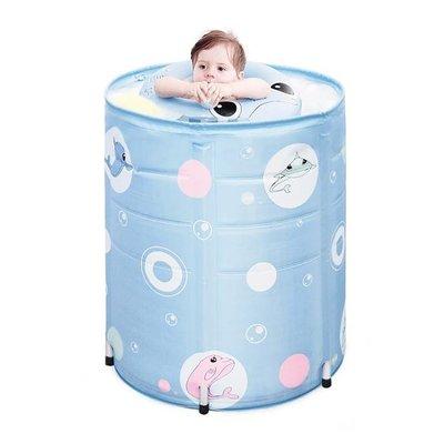 寶寶魚嬰兒游泳池家用寶寶新生兒童洗澡桶保溫夾棉支架游泳桶加厚YS
