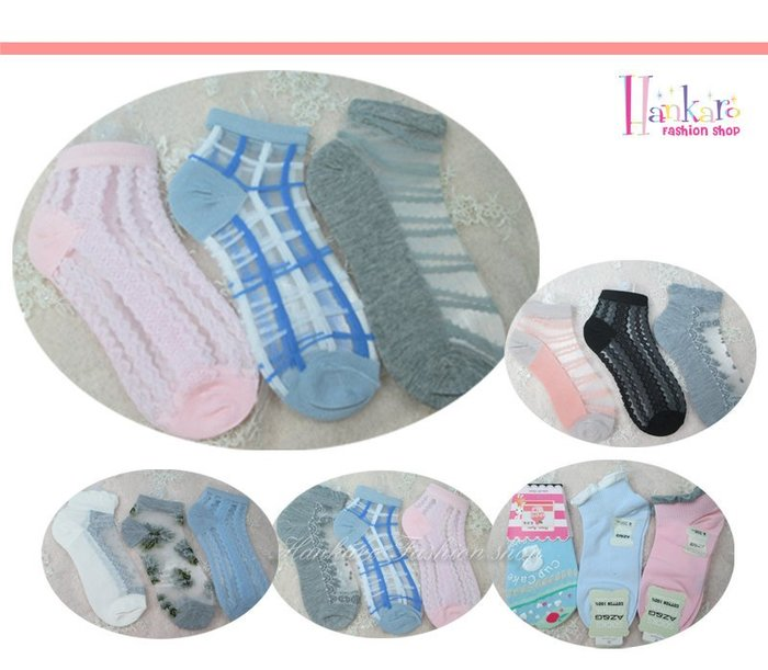 ☆[Hankaro]☆ 流行短襪(整組賣)~(合併批發另洽)