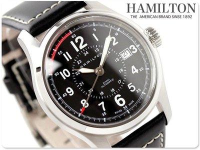 HAMILTON 漢米爾頓 手錶 Khaki Field 透明背蓋 機械錶 瑞士製 上班族 業務 生日 禮物 H70595733