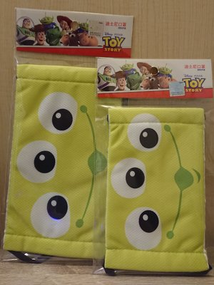 41+ 玩具總動員口罩 Squeeze Toy Aliens/三眼怪 TO-BC001