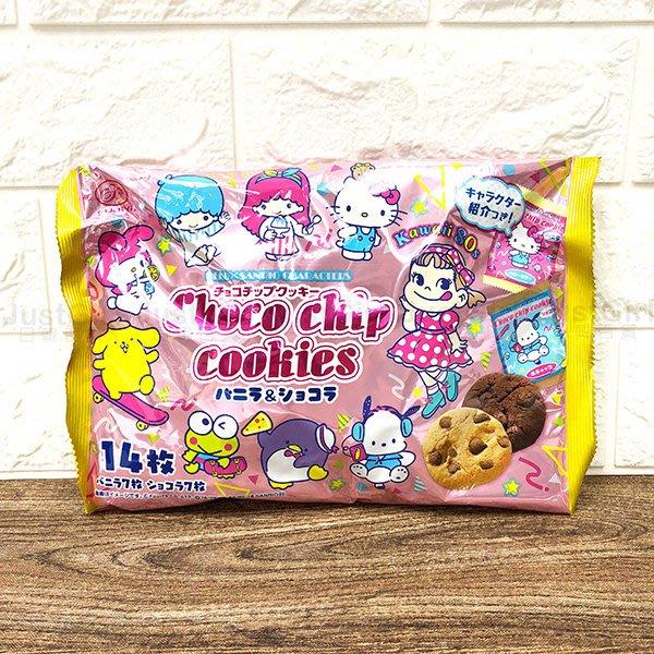 不二家 三麗鷗 巧克力豆餅乾 雙味鄉村脆餅 香草餅乾 食品 日本製造進口 JustGirl