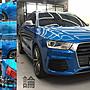☆久豆麻鉄☆ Audi Q3 適用 (風切套組) 全車...