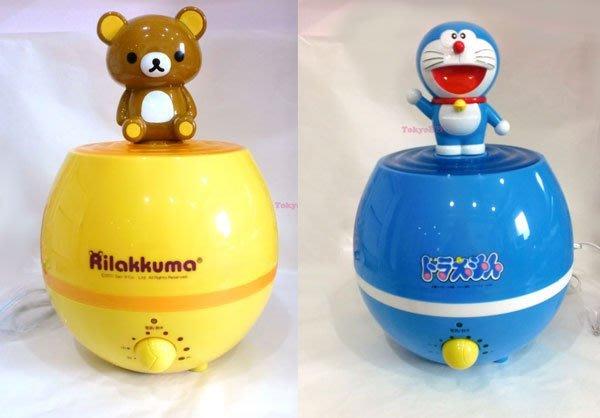 東京家族 懶懶熊 拉拉熊 可愛造型 加濕器 現貨