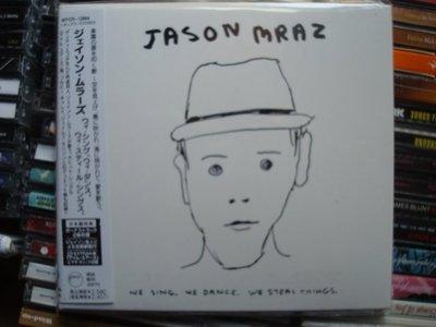 【小馬哥】Jason Mraz We Sing We Dance We Steal Things 新店平價推