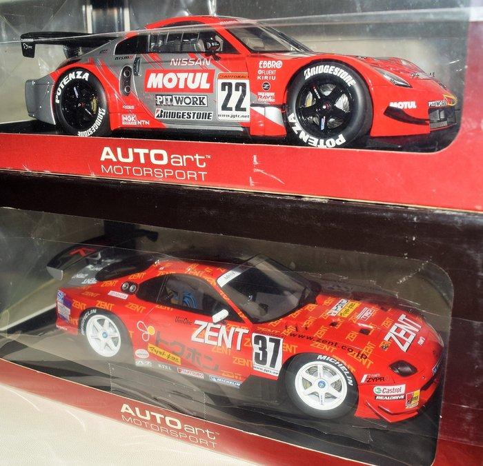 {絕版倉庫}1:18 NISSAN 350Z 超級工廠賽車 JGTC MOTUL PITWORK Z 22號 只有一台!