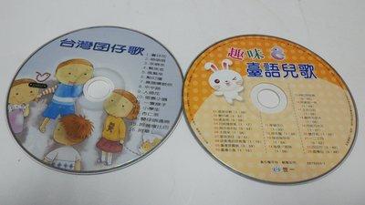 紫色小館-63---------趣味台語兒歌+台灣?仔歌