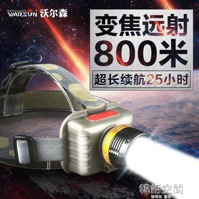 999LED頭燈強光充電超亮頭戴式手電筒3000米打獵防水礦燈夜釣魚鋰電 韓語空間下單後請備註顏色尺寸