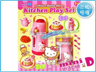 KT茶具組 正版授權 扮家家酒 下午茶遊戲 角色扮演 兒童 禮物 玩具批發【miniD】 [7032890002]