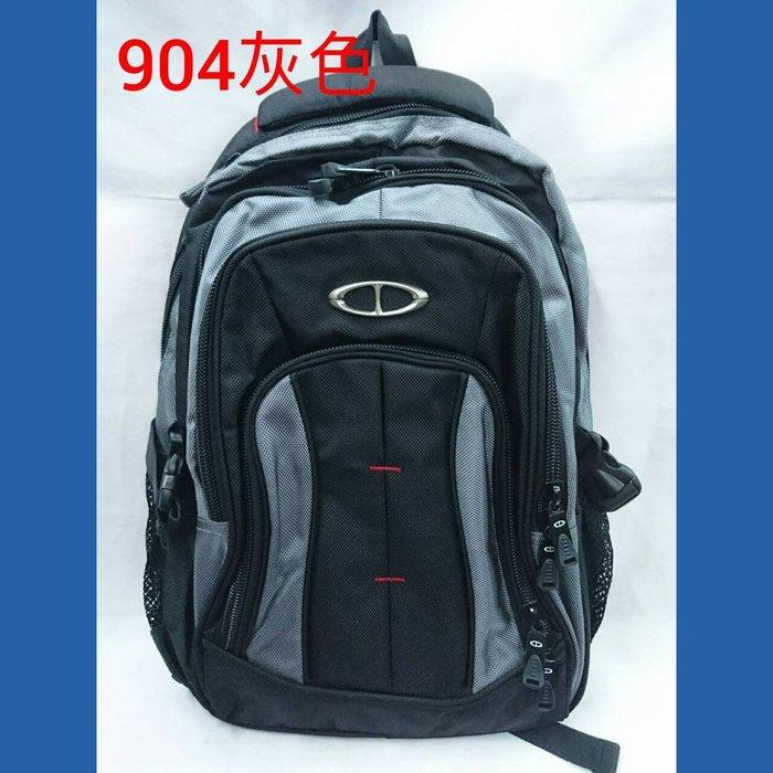 @【 乖乖的家】~~耐用型【TaTi】可耐重/學生書包、電腦後背包(超低價650元 )~904# 灰 (可放筆電)中大版