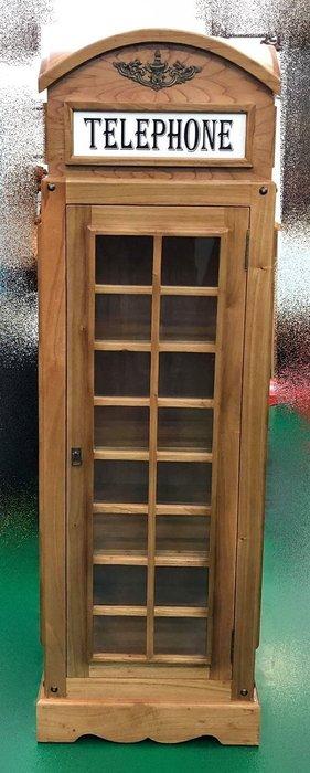 【宏品二手家具館】中古HM681AB*樁木電話亭書櫃* 書架 書櫥 高底櫃 展示櫃 收納櫃 中古傢俱拍賣電視櫃
