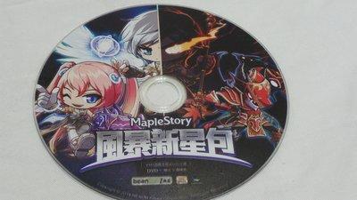 雲閣~遊戲光碟102_風暴新星包 Maple Story
