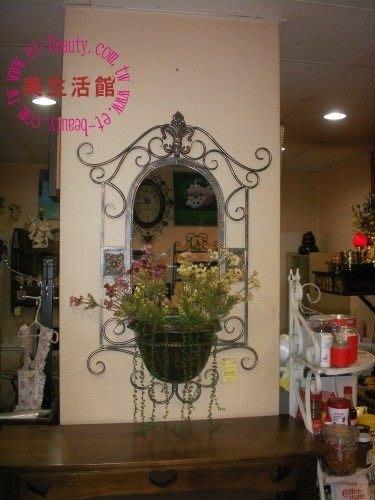 美生活館--鍛鐵家飾品--超大型 掛鏡盆栽壁飾--放於玄關/走廊裝飾皆適合