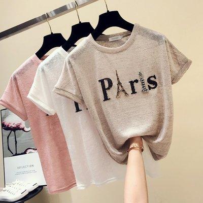 冰絲短袖女2019新款夏裝韓版針織亮絲t恤女 寬鬆百搭半袖體恤上衣
