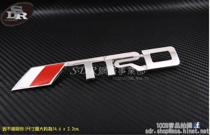 SDR 免運費 金屬 水箱罩 TRD 樣式 TOYOTA 車系必備 非貼紙 含配件 水箱護罩 外觀小NG折扣回饋