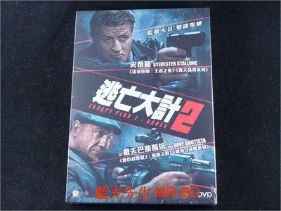 [DVD] - 鋼鐵墳墓2 ( 逃亡大計2 ) Escape Plan 2 : Hades