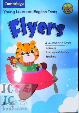 【JC書局】堂奧圖書代理 Cambridge Flyers 劍橋兒童英檢 英文檢定 英語 TA0047 附光碟