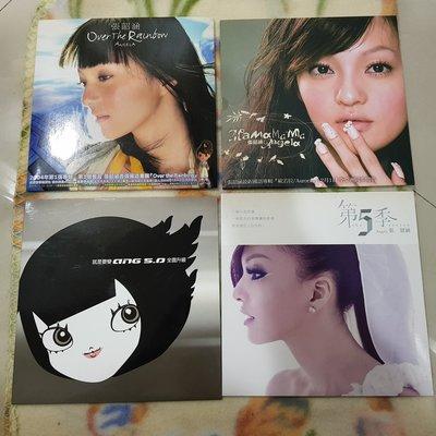 張韶涵cd=4張宣傳單曲