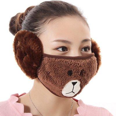 【愛莉絲現貨精品】【買三送一】冬季必備保暖卡通造型小熊絨毛防塵口罩耳罩二合一(編號5/深棕色) 現貨