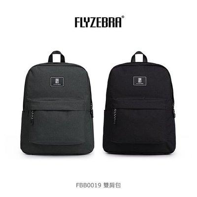 *Phone寶*FLYZEBRA FBB0019 雙肩包 大背包 後背包 背包 簡約雙肩包 免運費