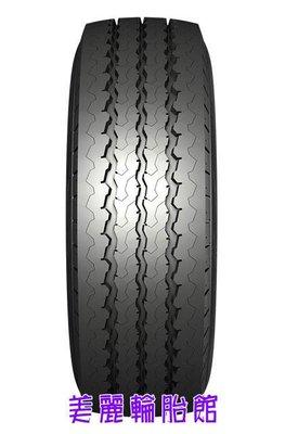 【美麗輪胎舘】南港 CW-25 165R13C 新世代商用胎 著重於耐久及耐磨性能 (來電預約超低特價)