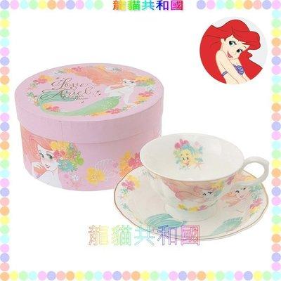 ※龍貓共和國※日本迪士尼商店DISNEY《Ariel小美人魚艾莉兒 愛麗兒 馬克杯+盤子 花茶杯子 咖啡杯盤組 瓷器》