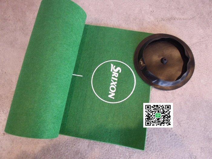 全新 SRIXON 高爾夫 推桿練習草皮(含洞杯) 現在就買一個回家練習