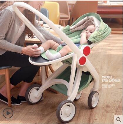 〖起點數碼〗綠色環保 便攜折疊 簡約時尚 米拉貝爾雙向輕便高景觀嬰兒推車可坐可躺嬰