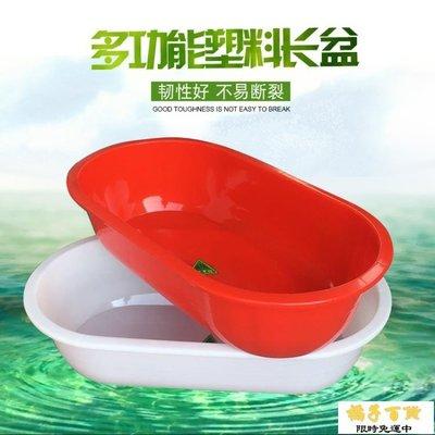 免運 加厚塑料水箱長方形家用儲水圓桶大號洗澡桶水產養殖泡瓷磚盆【橘子百貨】