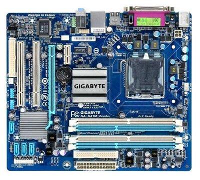 【24小時營業】技嘉GA-G41M-Combo整合式主機板、記憶體支援DDR2、DDR3〈禁混插〉二手良品、附檔板