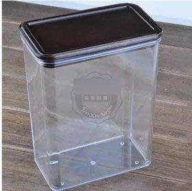【方形塑膠密封罐-大號-13*8*18cm-4套/組】咖啡豆保鮮盒 果粉盒 奶茶店用透明奶精罐-7501010