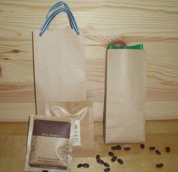 NB801_加厚版實用牛皮包裝袋 _壹磅袋_什麼都能裝_裝什麼都不奇怪_空白牛皮紙袋(100入)CandyMan