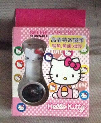 全新Hello kitty高清特效鏡頭自拍神器