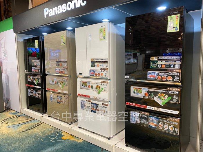 【台中彰化‧貨到付款】【議價最便宜】*Panasonic國際 變頻四門冰箱500L【NR-D501XGS-T】